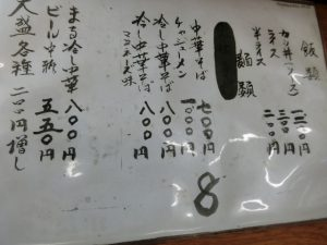 cimg0138